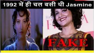 1992 में ही मर गई थी Veerana की Jasmine - जानिए कैसे हुई मौत | Veerna Jasmine died in 1992