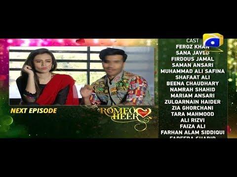 Romeo Weds Heer - Episode 11 Teaser   HAR PAL GEO