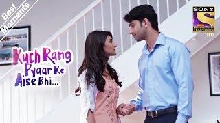 Kuch Rang Pyar Ke Aise Bhi   Devakshi's Look Of Love   Best Moments