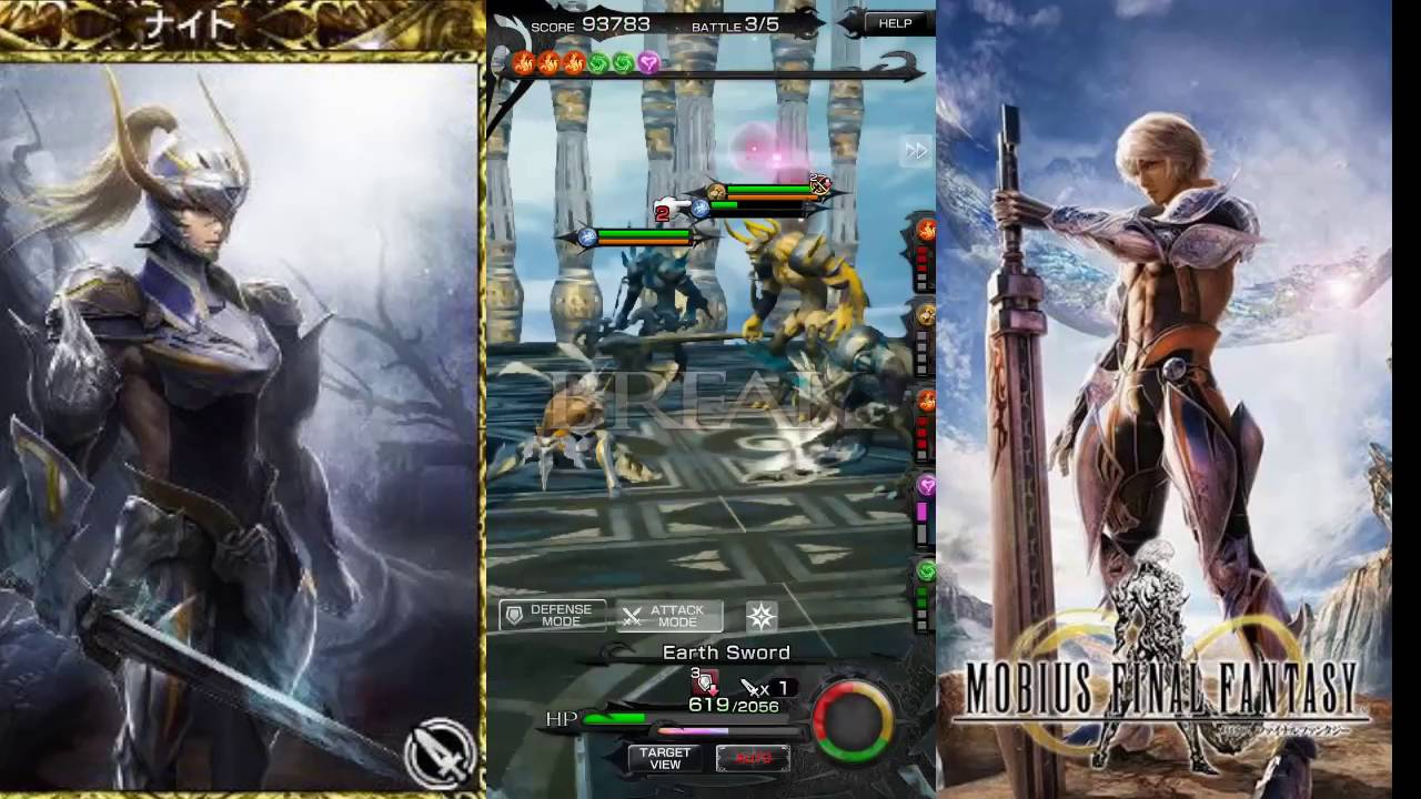 Mobius Final Fantasy #1 Knight Chapter 2 Drysand Pit (Auto Mode ...