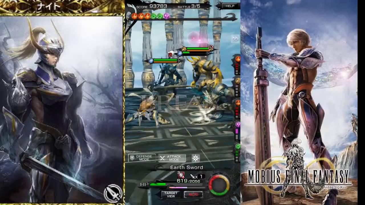 Which STMR(s) should I go for? | Final Fantasy Brave ...
