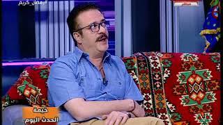بعد حصول ياسر جلال علي دور البطولة المطلقة ..شاهد ماذا قال عنه الفنان احمد المحلاوي