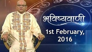 Bhavishyavani: Horoscope for 1st February, 2016 - India TV