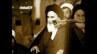 Ruhullah - 3. Bölüm (İmam Humeyni Belgeseli Türkçe) - bölüm 3 www.islamivahdet.com.
