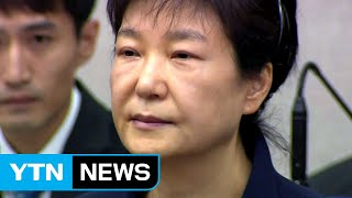 박근혜 前 대통령, 첫 법정 진술...변호인단 전원 사임 / YTN