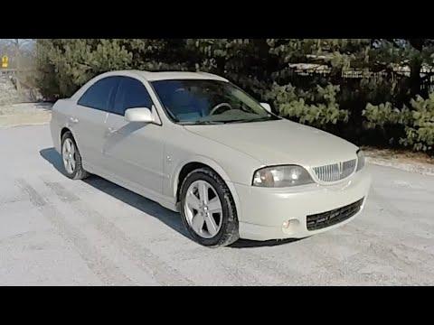 2006 Lincoln Ls V8 Sport Premium P10768a Youtube