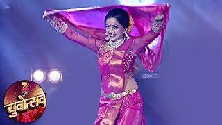 Manasi Naik & Rutuja Shinde HOT Dance Performan...