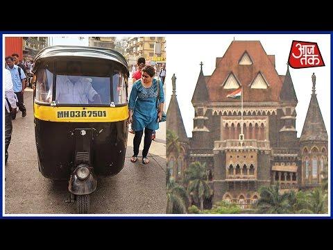 Mumbai Metro: Marathi Not Required For Auto Permits, Says Bombay High Court