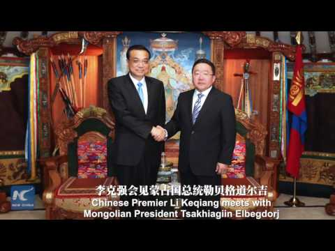 Highlights of Chinese Premier Li Keqiang's second day in Mongolia