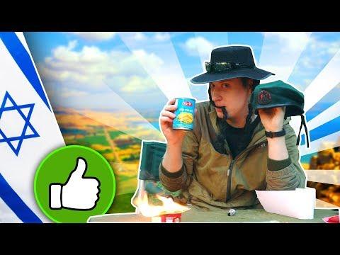 Обзор ИРП!  Еврейская еда! Как Израильские солдаты готовят поесть