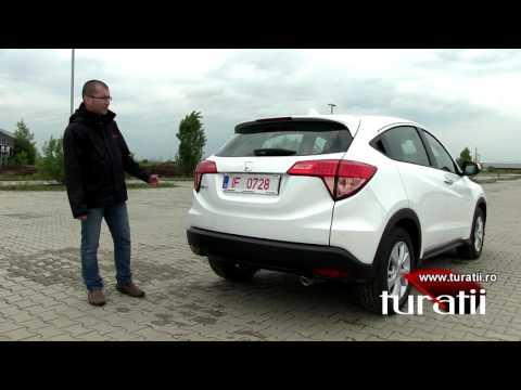 Honda HR-V 1.6l i-DTEC explicit video 1 of 3
