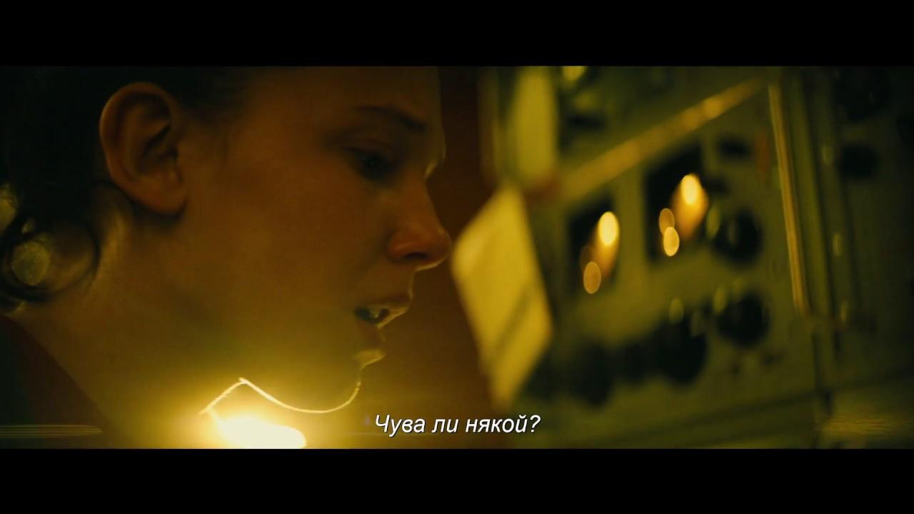 """""""Годзила: Кралят на чудовищата"""" - БГ трейлър"""