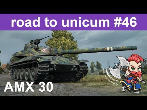 AMX 30 Unicum Guide/Review, Managing Poor Team Deployments