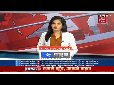 Farmers News: Haryana
