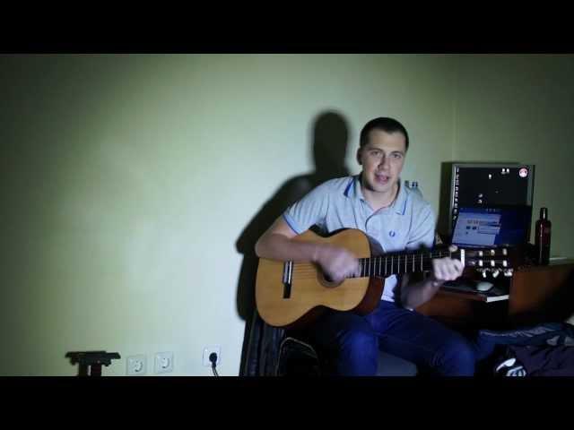 Иван дорн бигуди (slider & magnit remix) под гитару.