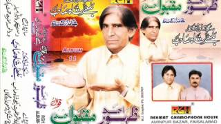Zahoor Ahmed Maqbool Ahmed Qawwal   Waqiya Hazrat Baba Bulleh Shah   YouTube