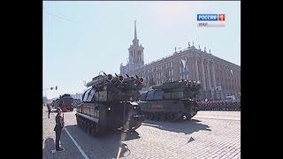 Парад Победы 9 Мая 2017 г.Екатеринбург