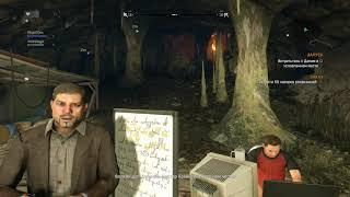 Запуск Dying Light Дополнительное задание