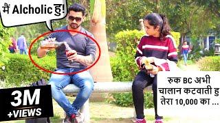 Eating Girl's Food Prank | Eating Stranger's Food | Pranks In India 2020 | Himanshu Soni Productions