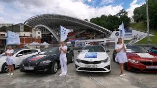 Флаг фестиваля подняли на Славянском базаре-2020 в Витебске