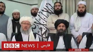 افغانستان در اولین روز سقوط کابل به دست طالبان