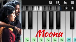 3 - Po nee po | Moonu | Easy Piano Tutorial | Dhanush | Anirudh