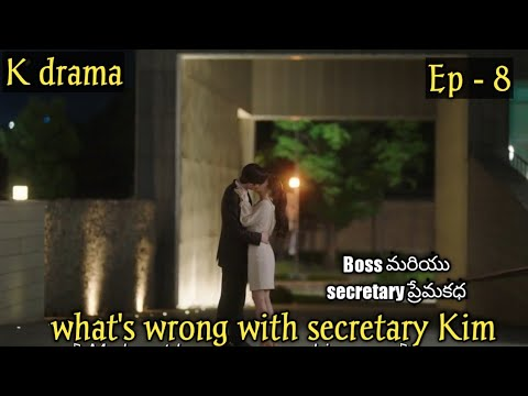 Download What's wrong with secretary Kim Episode 8 explained in telugu / k drama explained