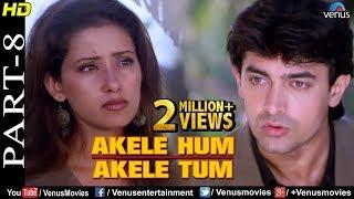 Akele Hum Akele Tum - Part 8 | Aamir Khan & Manisha Koirala | 90's Superhit Romantic Movie