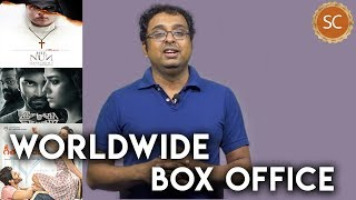 Box Office Collection | Worldwide Box Office | The Nun | Stree | Seema Raja