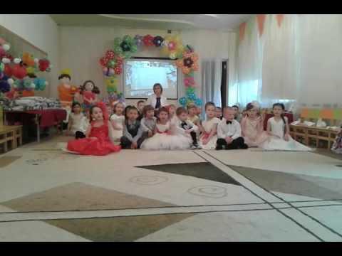 прощальная песня/детский сад # 436 Нижний Новгород группа #7