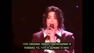 Michael Jackson talks about Sony (15-06-2002) RUS_SUB