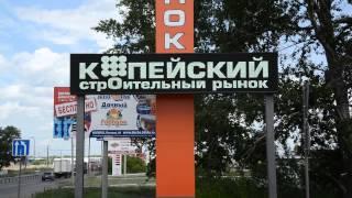 Бегущая Строка Светодиодная Челябинск(, 2015-06-11T18:19:06.000Z)