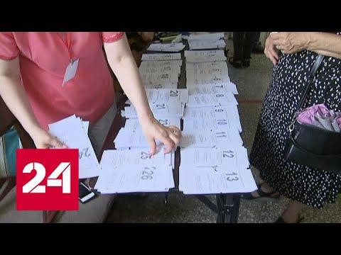 Выборы в парламент: жители Армении стоят в очередях к участкам - Россия 24 