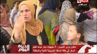 بالفيديو.. أول تعليق من وزارة التموين على زيادة أسعار السكر