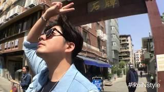 【广州景点】广州的城中村,类似香港的城寨
