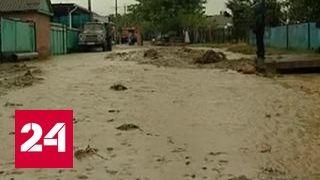 В Адыгее введен режим ЧС из за паводка