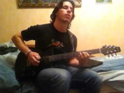 Аквалазы колдунья на гитаре