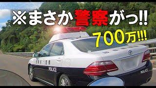 【バイク・ドラレコ】やばいよ、真後ろでサイレン! 警察車両のパトカーに道を譲ったら・・・ thumbnail