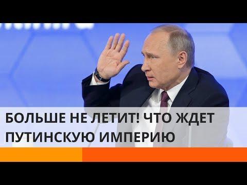 Саддам, Каддафи, а теперь Путин: как Россию давят санкциями до невозможности