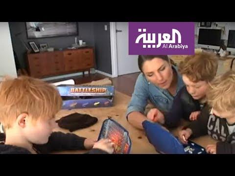 علاقة مفترضة بين غذاء النساء الحوامل والإصابة بالتوحد  - 11:54-2019 / 7 / 9