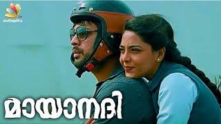 Mayaanadhi Official Trailer Review  | Tovino Thomas | Aishwarya Lakshmi | Aashiq Abu | Rex Vijayan
