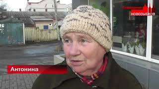 Программа «Новозыбков» 03.02.2020 г.