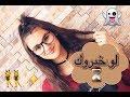 لو خيروك الأقوى مع Uniqe pearl # قصيت شعري ومشيت حافية في الشارع