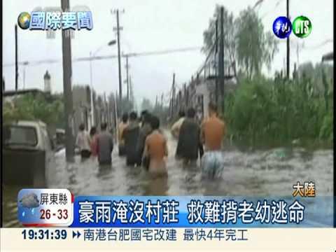 大陸東北豪雨滅村11死 撤14萬人