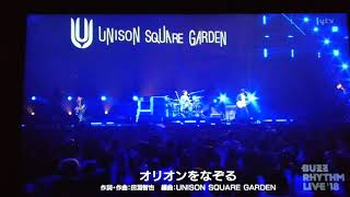 UNISON SQUARE GARDEN バズリズムライブ in 横浜アリーナ #UNISON SQUAR...