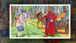 СЛУШАТЬ Детские сказки - Финист ясный сокол