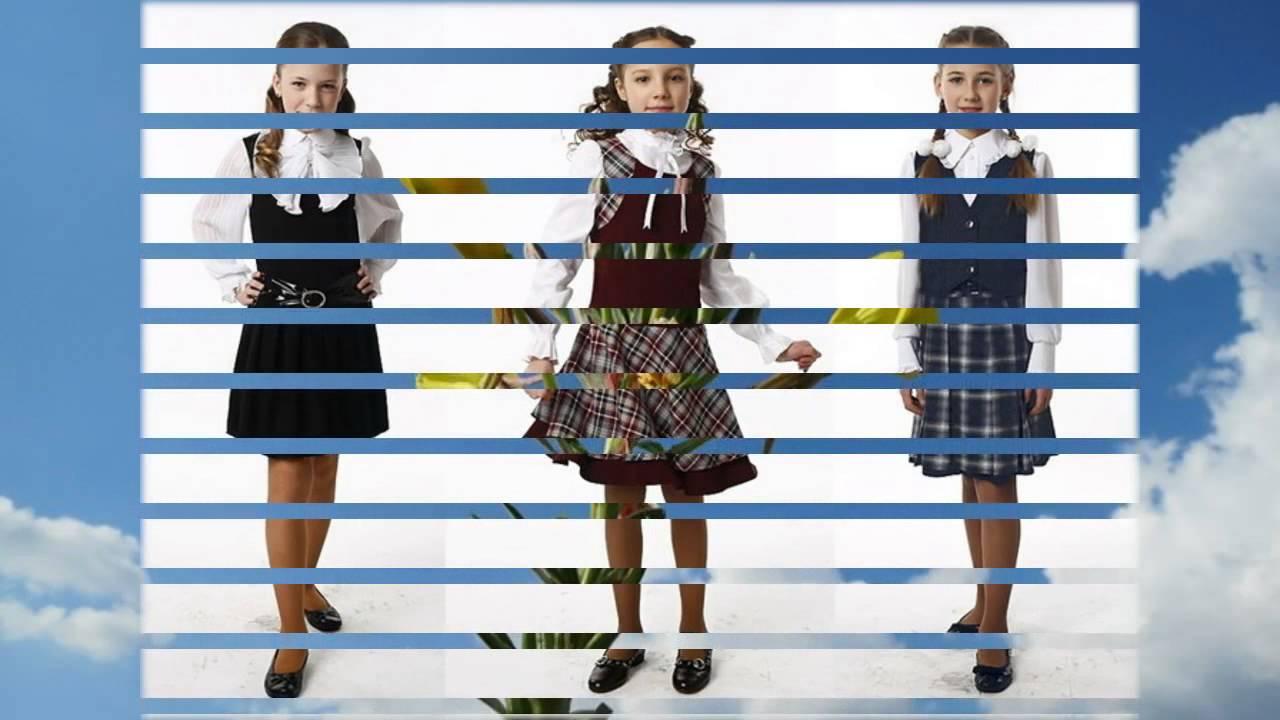 f44e7e2517f модная школьная форма 2015 2016 - YouTube