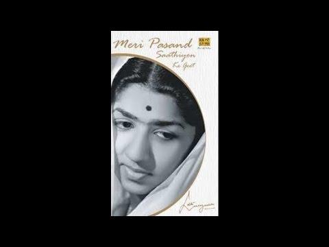 LATA JI-Film-AAIYE-1949-Kis Liye Aankhon Mein Ansoo'Lab Pay Hai Faryad-[ H Q High Bass 78 RPM Sou
