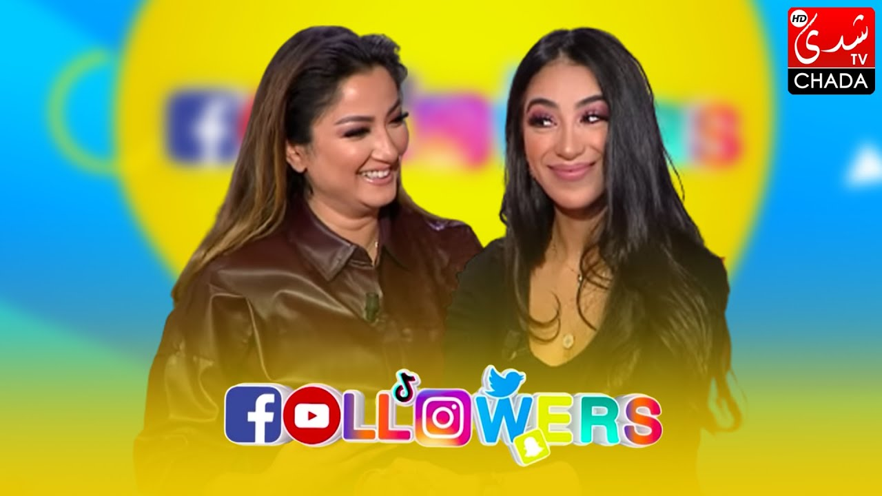 برنامج Followers - الحلقة الـ 17 الموسم الثالث | ماريا نديم | الحلقة كاملة