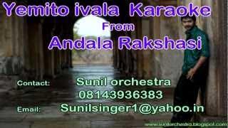 Yemito ivala Karaoke-Andala Rakshasi_Telugu karaoke